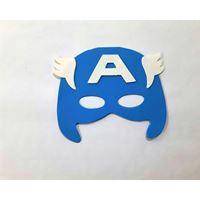 Mascara Capitão América c/ 4 unidades