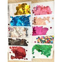 6 Pacotinhos confetes Cores Variadas